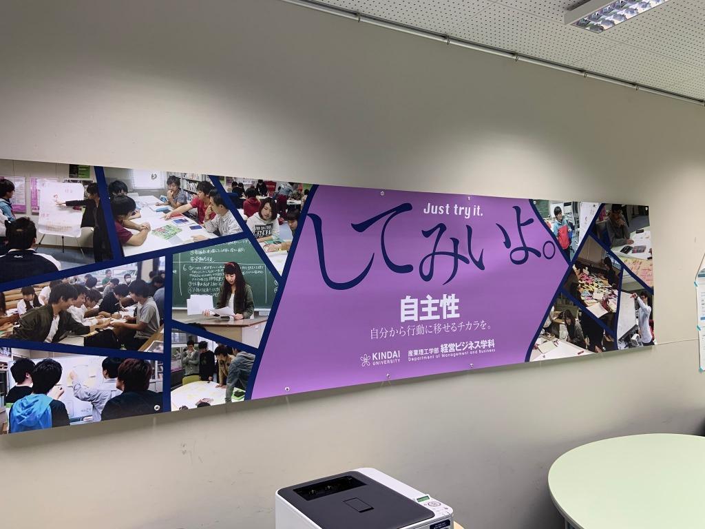 理工 産業 近畿 学部 大学
