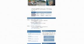 和歌山大学 社会基盤システム学研究室